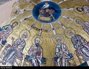 B085JB mosaic of the Pentecost, Katholikon church, Hosios Loukas monastery Greece