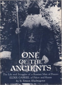 One of the Ancients cover